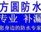 山东泰安儒林路 水管/水龙头安装 先施工 后付款