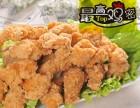 休闲西式快餐选择嗨咪尼炸鸡汉堡