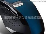 特价批发无线鼠标 雷柏版 3200型号,10米无线 特价   无