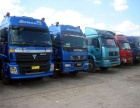 重庆到额尔古纳物流公司配货站货运部托运公司货物运输公司