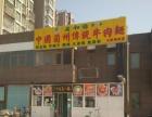 出售大兴黄村独栋商铺