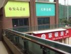 华岩龙门阵对面斌鑫商业街卖场 210平可整租可分租