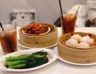 上海添好彩港式茶餐厅加盟费多少,上海添好彩港式茶餐厅加盟电话