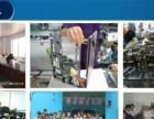 杭州华力家电维修培训全能班 杭州专业维修培训机构