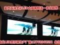 供应商务大楼LED高清电子屏,小间距LED全彩屏