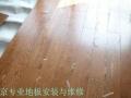 南京市内各类地板上门维修