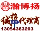 扬州-国内大型期货配资平台-诚招代理-佣金丰厚
