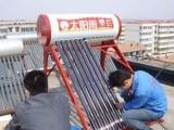 郴州专业维修空调 空气源 太阳能 热水器 冰箱 洗衣机
