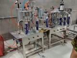 新型自噴漆生產設備