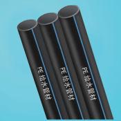 益阳哪里有供应高质量的PE给水管-海南PE给水管