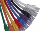 宝山区家用商务网络布线 无线路由器安装 电路维修布线改造