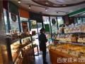 香港梁师傅烘焙糕点糕点加盟电话是多少
