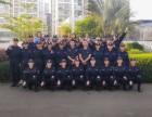 四川司法警察招生要求