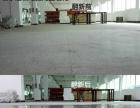 江海台山厂房水磨石镜面处理 水磨石地面无尘硬化抛光
