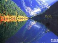 惠州到四川双飞五日游 成都、九寨沟、黄龙跟团游