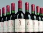 张家界回收路易十三酒瓶回收贵州茅台酒回收红酒价格