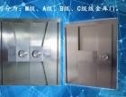 上海银行不锈钢金库门定制,博物馆金库门批发