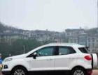 福特翼搏2013款 翼搏 1.5 手动 尊贵型