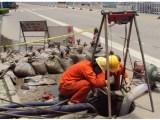 苏州园区唯亭清理化粪池 跨塘管道疏通清洗 优惠
