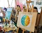 长沙洋湖湿地附近成人画室 成人学画画 美术培训 专业教学