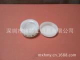 供应匹配膏|光纤匹配膏|免缠绕回损测试用耗材