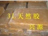 供应越南落地天然橡胶再生胶/北京副牌天然