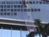 吉安玻璃幕墙公司 江西玻璃幕墙维修公司 幕墙打胶换胶企业