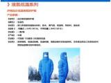 耐低温性能强的液氮防护服 LNG防冻服 济南品正
