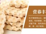 石头饼生产线全国直销支持定制
