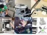 玄坛庙EPSON 打印机维修 配送打印机硒鼓彩色粉盒