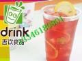 临夏 吾饮良品加盟费多少吾饮良品奶茶加盟店专业技术团队支持