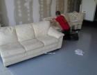 西城区德胜门沙发椅子清洗(专业沙发清洗公司)污渍处理完美