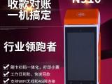 南京新大陆POS上门办理费率低安全可靠