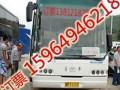 青岛到莆田的汽车查询时刻表查询159 6494 6218