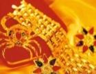淄博高价上门回收黄金、名表、名包、奢饰品