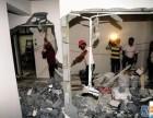 普陀区长寿路专业拆除拆旧 敲墙 办公室拆除
