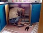 工业园区水电安装 防水补漏
