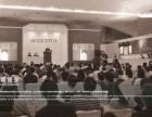 奥古斯国际拍卖指定征集处深圳观古国际