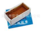 信光牌 高级松香 焊接材料与附件 焊丝 电脑周边配件产品批发