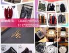 高仿包,高仿手表,原单奢侈品