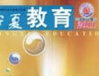 宁夏教育杂志-宁夏教育杂志社-宁夏教育编辑部出版社
