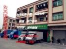 淘宝买家网购商品从大陆寄到台湾集运仓转运COD小包快递到门