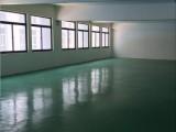 高新框架厂房840平方环氧地坪,急租
