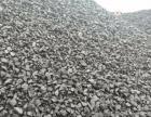 广西煤炭批发、保温炭、块煤、粉煤、锅炉煤