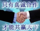西安市全范围注册各类公司 专业工商注册服务 代理记账