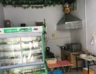 (个人)桓台工业职业学院小吃店转让