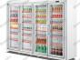 雅绅宝超市便利店四门分体啤酒饮料牛奶风冷冷藏展示冷柜