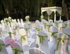 婚礼事宜 免费咨询 免费设计策划 认真负责