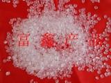 上海市宝山区塑料防雾剂公司 上海市宝山区塑料防雾剂价格