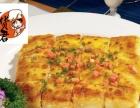 三鲜豆皮技术培训创业指导加盟 卤菜熟食